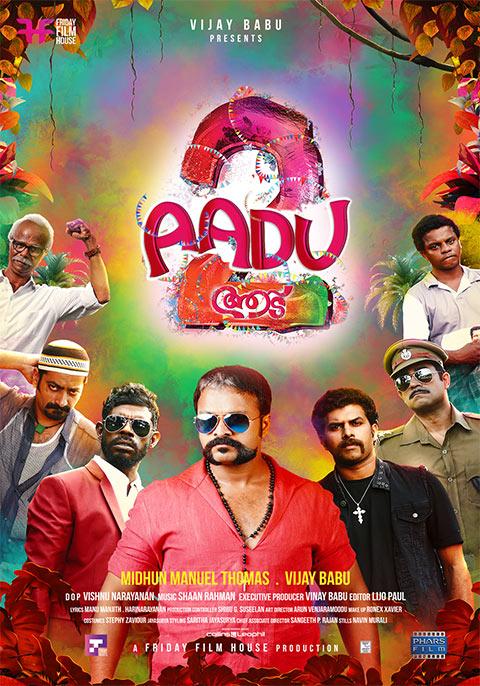 aadu oru bheekara jeeviyanu full movie