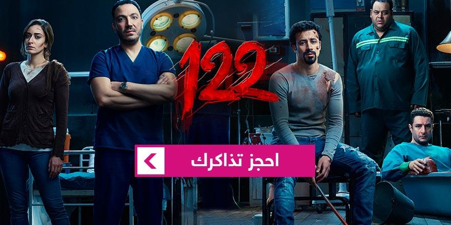 122_Arabic