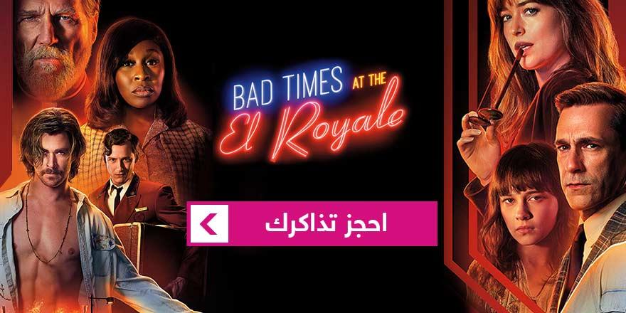 bad-times-at-the-el-royale