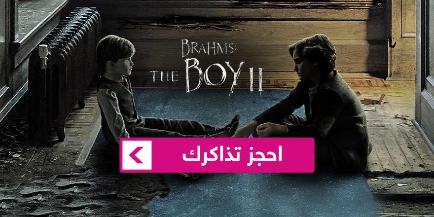 Brahms the Boy II