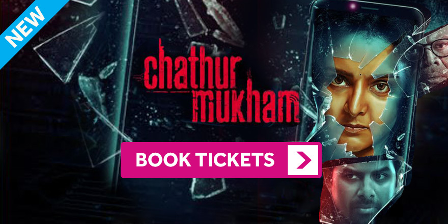 Chathur-Mukham