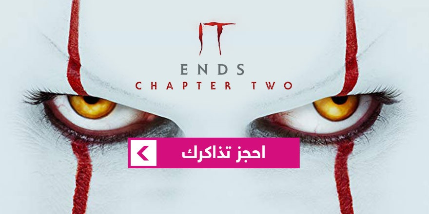 IT Ends Chapter 2