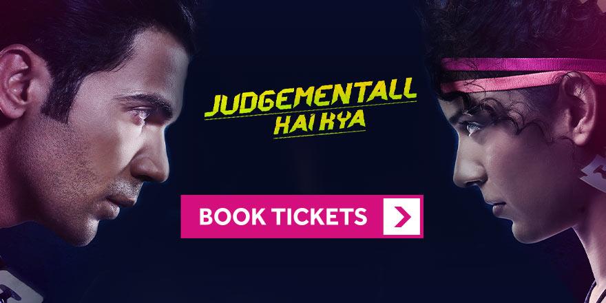judgementall-hai-kya