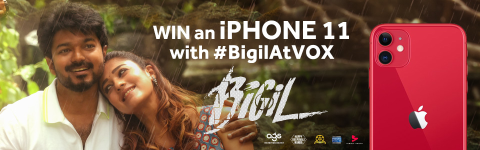 Win iPhone 11 with Bigil