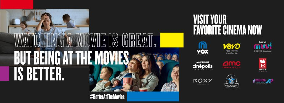Better At The Movies