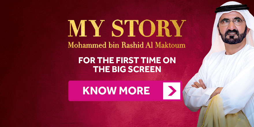 My Story - Special Preview