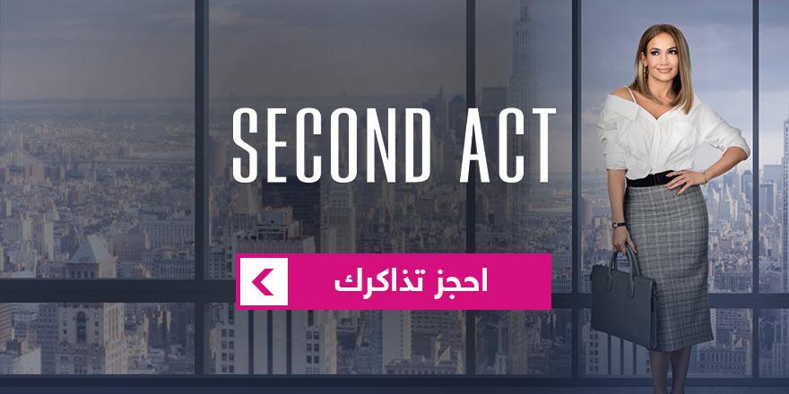 Second Act _ Arabic