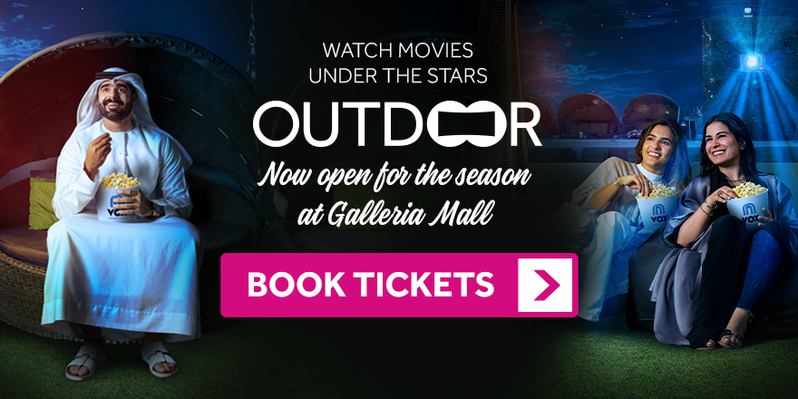 OUTDOOR at Galleria Mall - Now Open