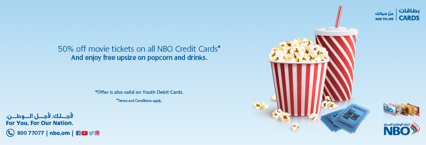 nbo cards
