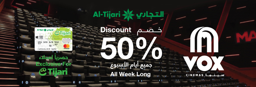 Commercial Bank of Kuwait - 50% off