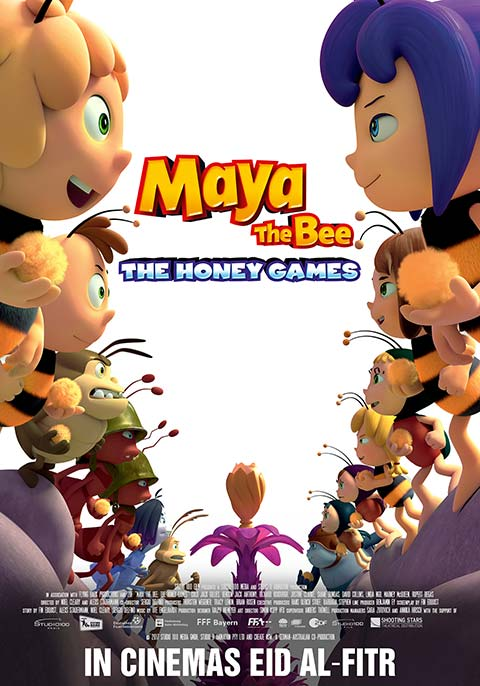 Maya The Bee- Animation