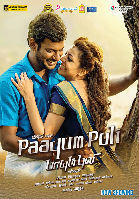 paayum puli movie download in hindi