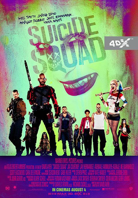 Suicide Squad 3D 4D