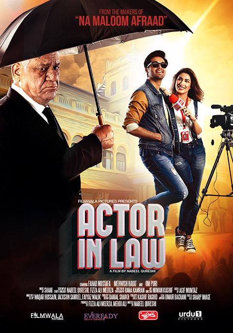Actor In Law [Urdu]