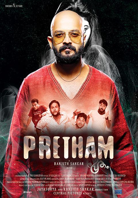 Pretham [Malayalam]