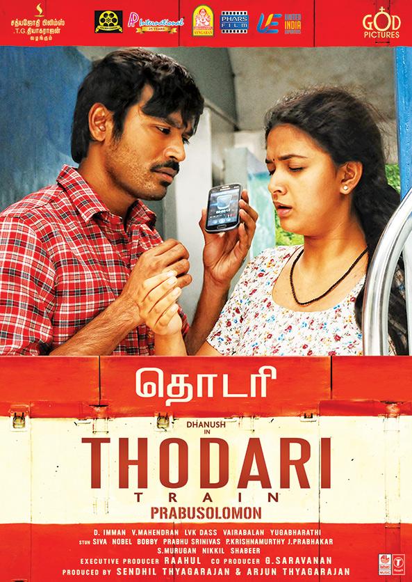 Thodari [Tamil]