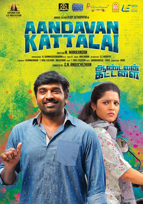 Aandavan Kattalai [Tamil]