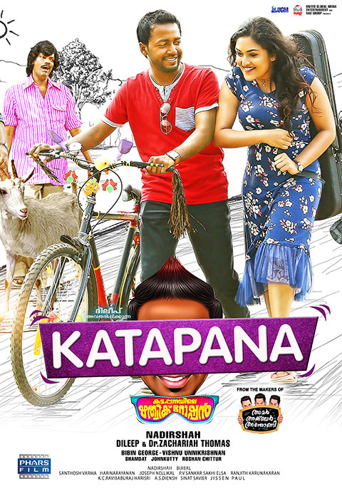 Kattapana [Malayalam]