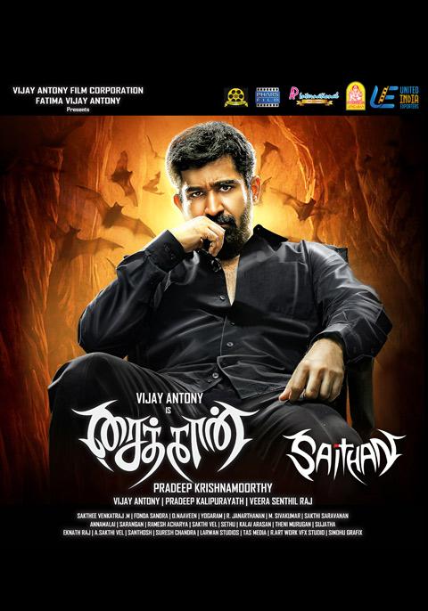 Saithan [Tamil]