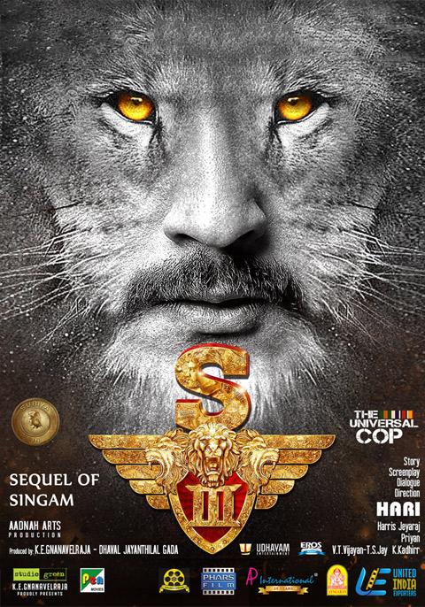singam 3 2017 movie download in hindi