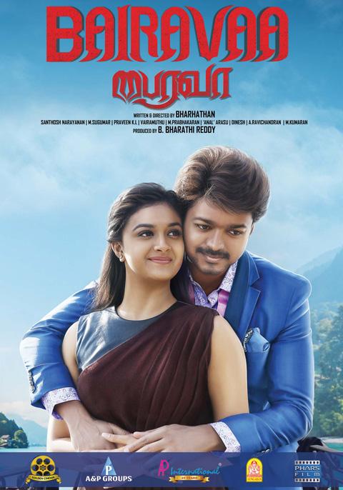 Bairavaa [Tamil]