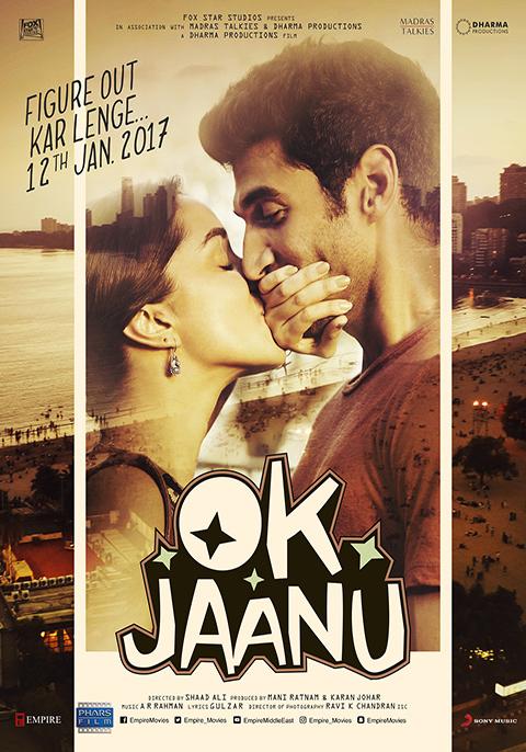 Ok Jaanu [Hindi]