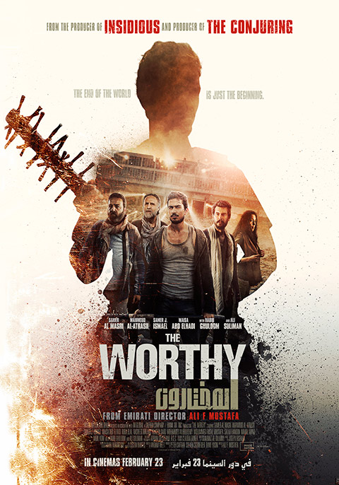 The Worthy [Emirati]