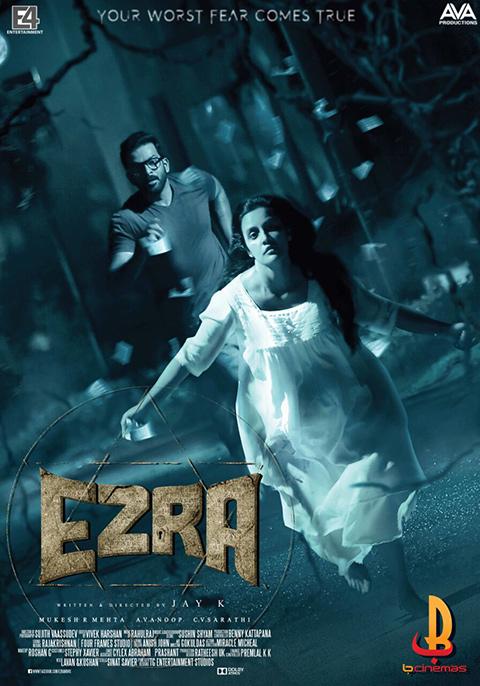 Ezra [Malayalam]