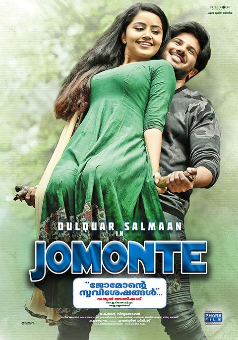 Jomonte [Malayalam]