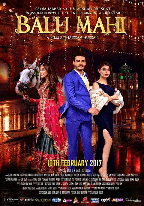Balu Mahi Pakistani (2017) Urdu 350MB WEB-DL 480p x264 ESubs