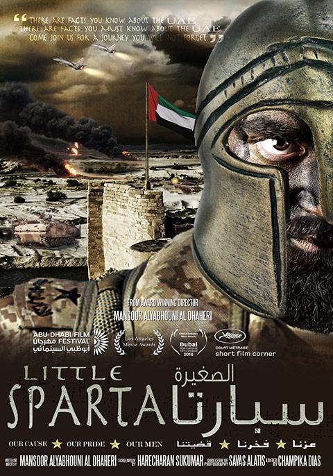 WOW Film Fair: Little Sparta