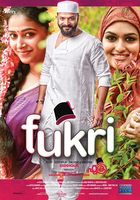 Fukri [Malayalam]