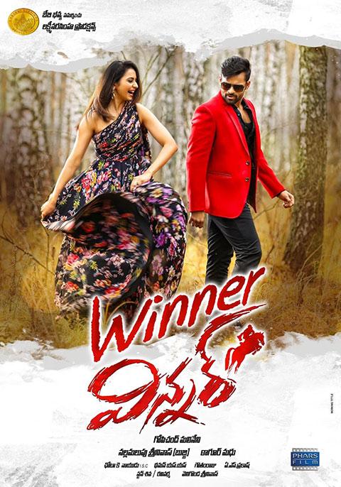 Winner [Telugu]