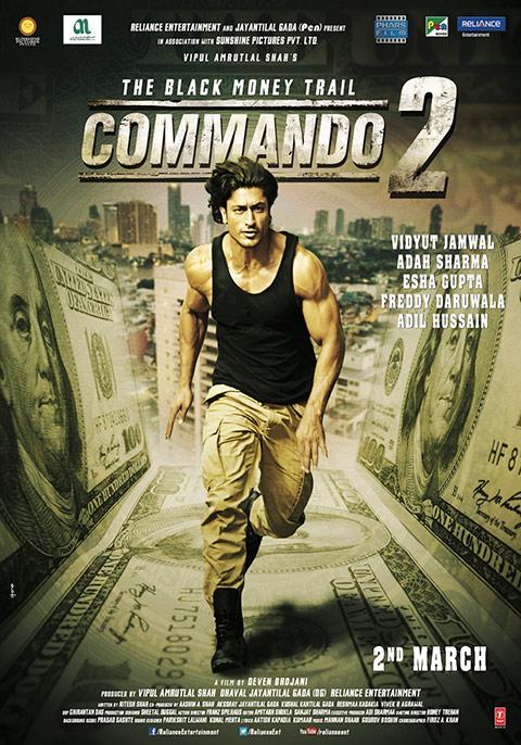 Commando-2 [Hindi]