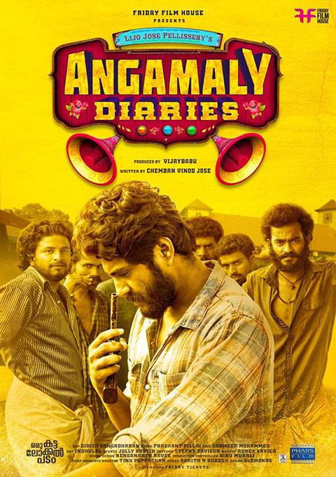 Angamaly Diaries [Malayalam]