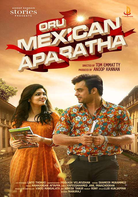 Oru Mexican Aparatha [Malayalam]