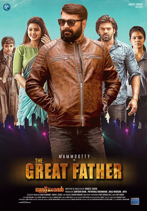 The Great Father [Malayalam]