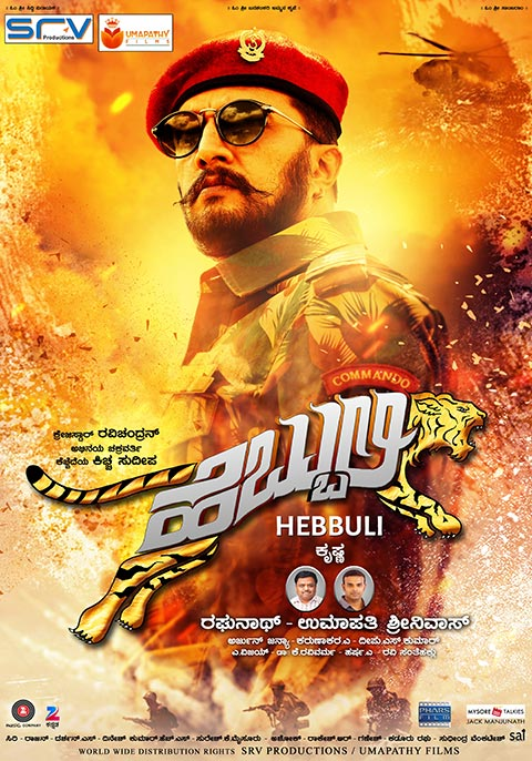 Sudeep movies in hindi dubbed full celebrity