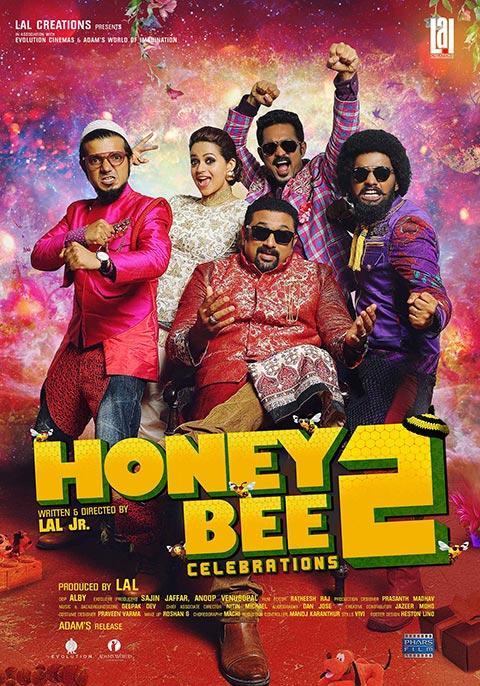 Malayalam movie honey bee full movie
