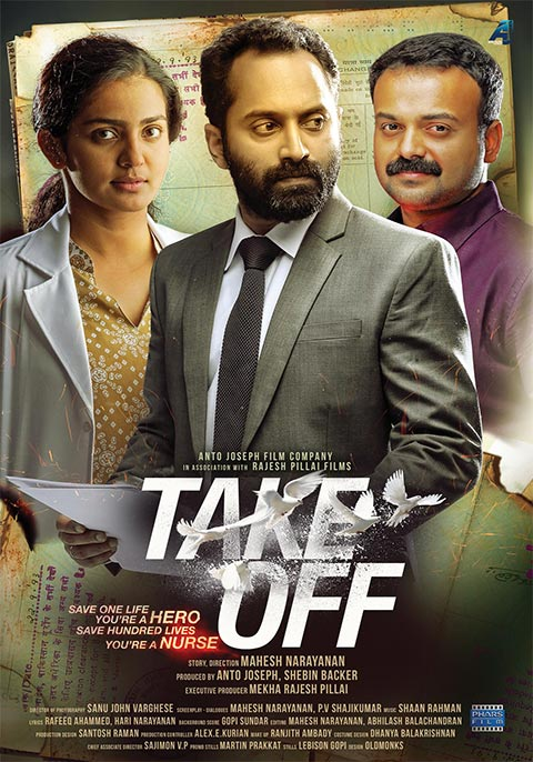 Take Off Now Showing Book Tickets Vox Cinemas Uae