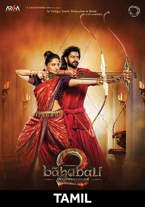 Baahubali 2 : The Conclusion -Tamil [Tamil]