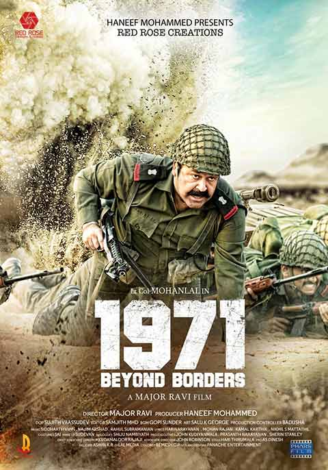1971: Beyond Borders [Malayalam]