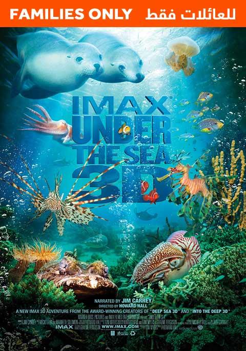 Under the Sea - IMAX
