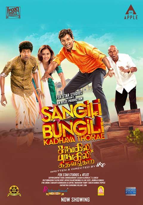 Sangili Bungili Kadhava Thorae [Tamil]