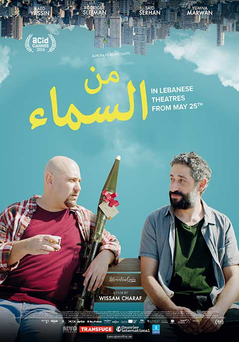 Heaven Sent [Arabic]