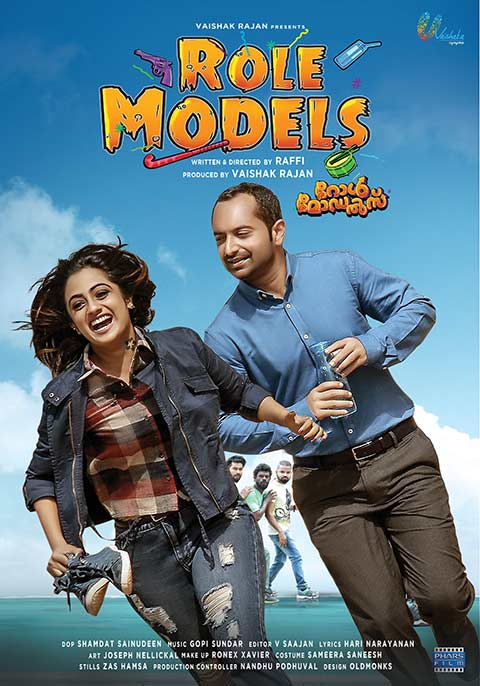 Role Models Now Showing Book Tickets Vox Cinemas Oman