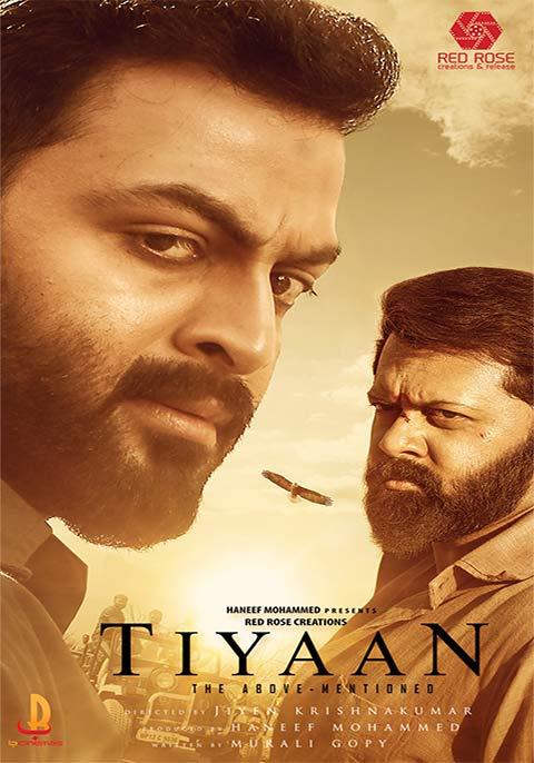 Tiyaan [Malayalam]