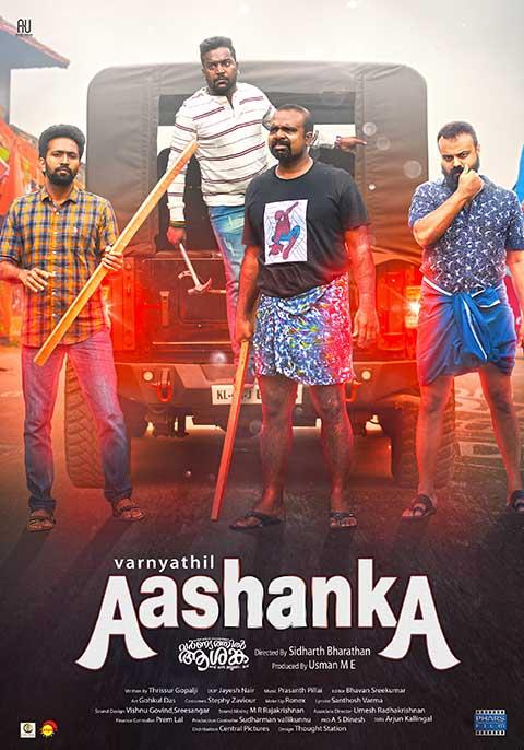 Aashanka [Malayalam]