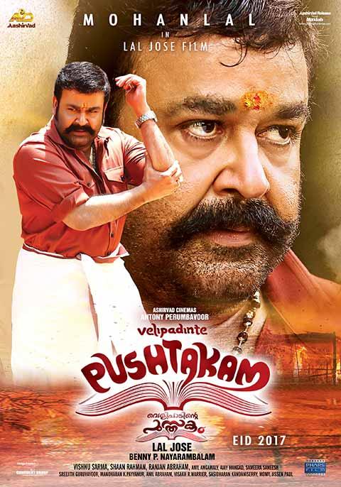 Velipadinte Pusthakam [Malayalam]