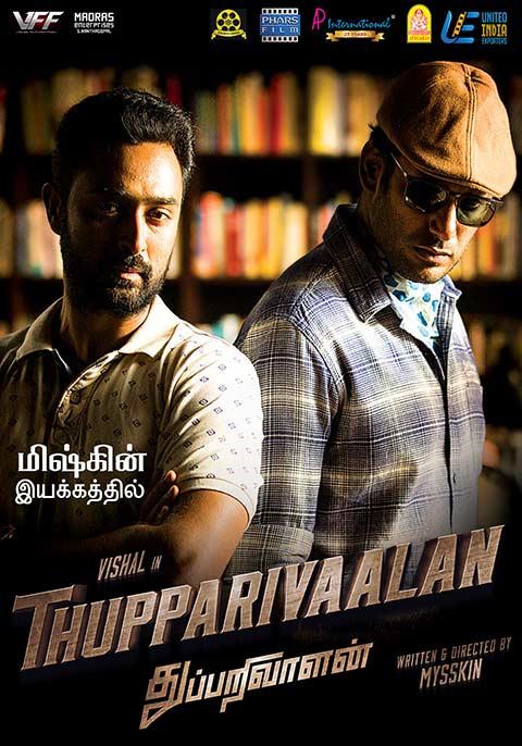 Thupparivaalan [Tamil]